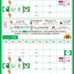 【豊崎】2020年 4月 &5月カレンダー