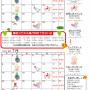 2018年6月7月カレンダー